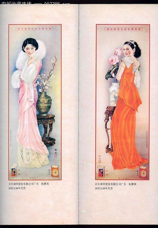 从老上海月份牌美女看民国审美|网眼天下|荆州
