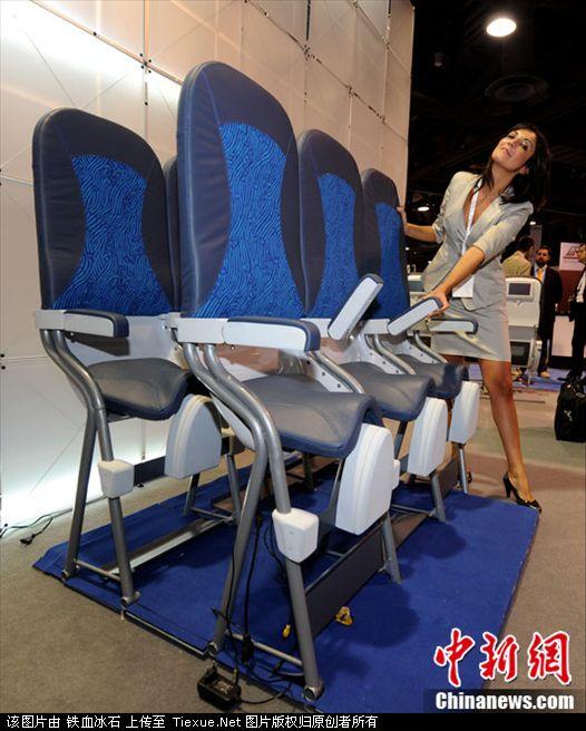 意大利飞机也能卖站票