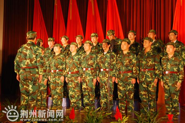 合唱《弹起我心爱的土琵琶》-荆州市委党校 市行政学院 市社会主义学
