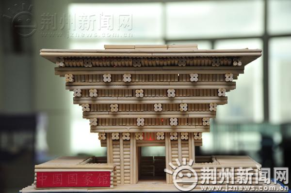 初中历史手工制作图片用筷子做