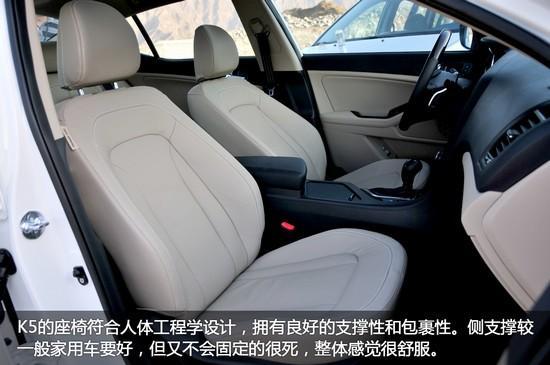 体验试驾起亚k5内饰篇   打孔真皮座椅质感很好,两侧的支撑