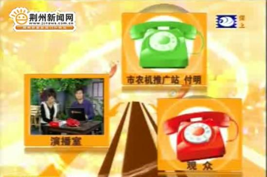 北京居委会干部待遇普涨 居委会主任月薪3000