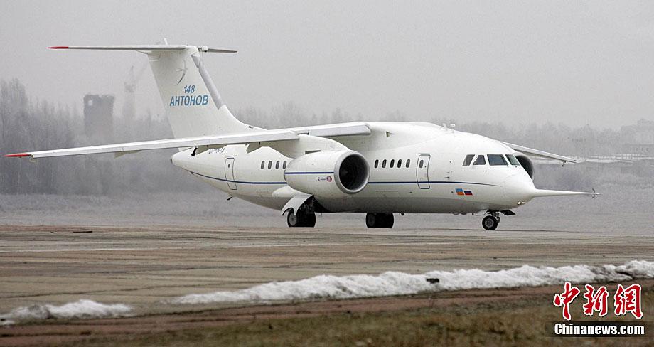 俄罗斯一架飞机失事 机上人员全部遇难(组图)