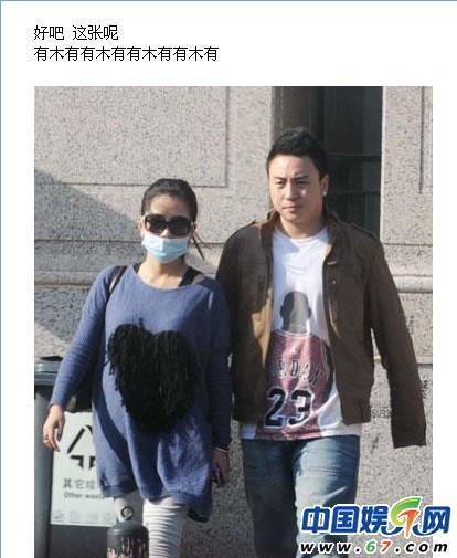 何洁与释小龙拍拖已不是新闻,近日更是被狗仔拍到两人甜蜜回京的照片图片