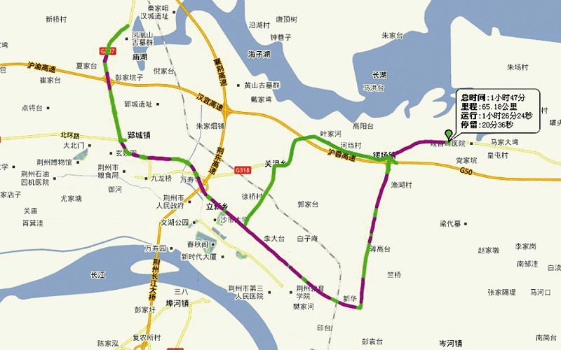 货车途经荆东高速公路公安