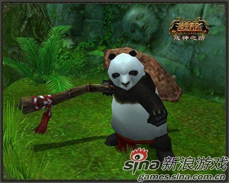 《神鬼传奇》宠物熊猫