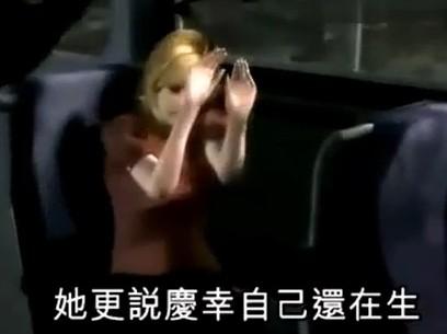 少女被性侵犯 微博直播