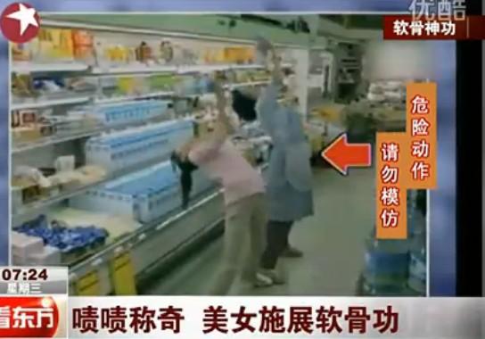 日本软骨美女因牛奶广