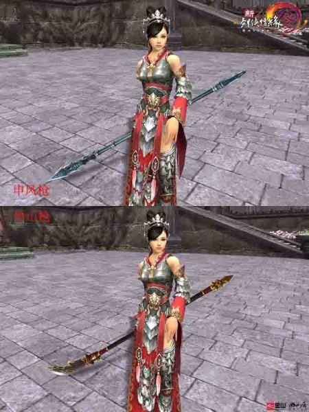 (太虚剑意):阴阳相薄为雷.  申烟剑