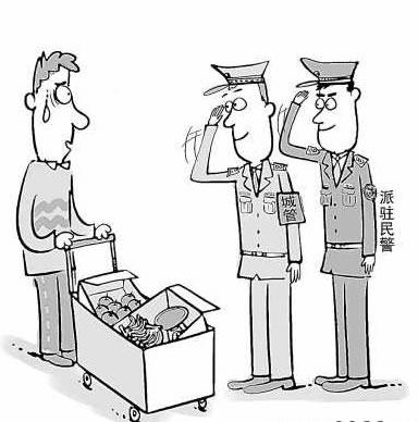 军人敬礼q版手绘图片