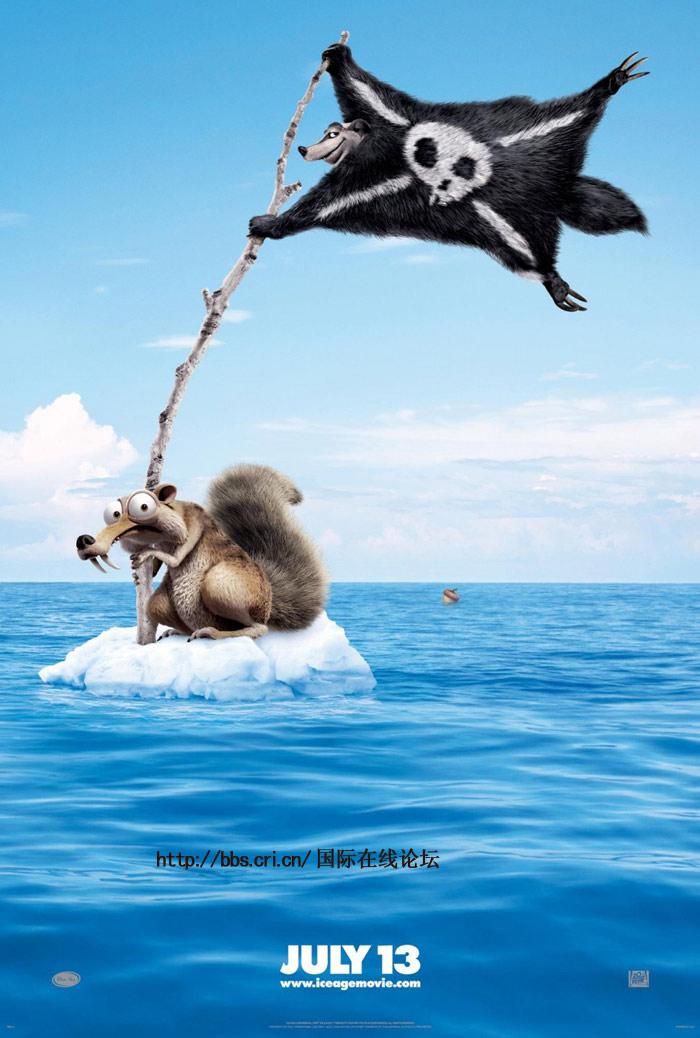 ...世纪福克斯影业所出品的动画系列《冰河世纪》上映9年以来,不...