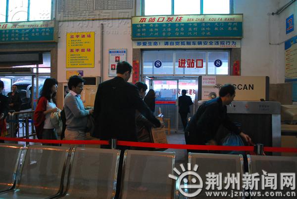 今起 沙市长途客运站提前四个月实行封闭式管理高清图片