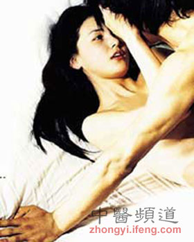 两性养生:床上夫妻禁忌10大睡姿最伤身(图)-两性养生 最易达到性