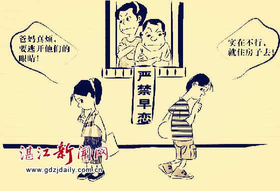 广东湛江中学生同居调查:女初中生包养男生