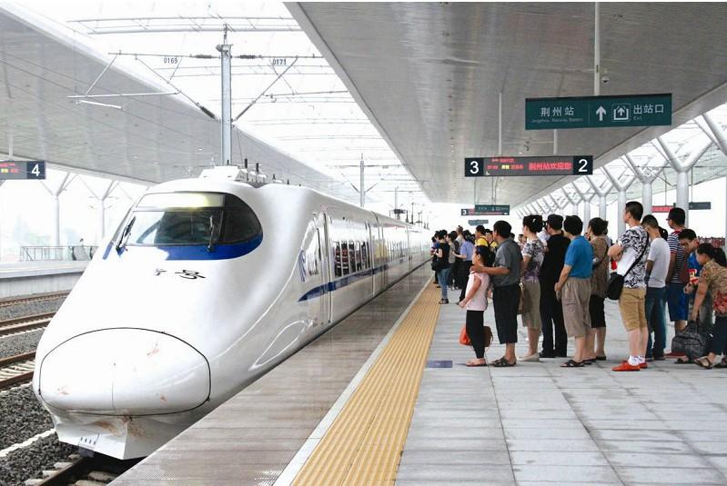 北京通过火车直接回荆州的客人