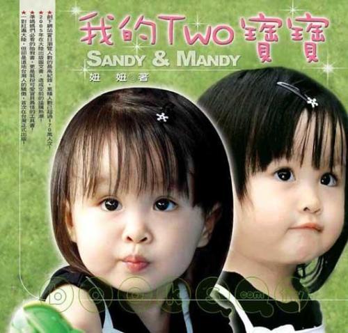 """3最经典——""""台湾小双胞胎""""sandy&mandy"""