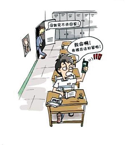 乔依妈妈:我小时候经常因为作业少写一道题之类