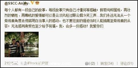 黄毅清承认黄奕怀孕 暗指霍思燕诱惑自己(图)-