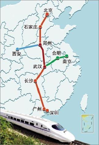 深圳到岳阳高铁儿童票价