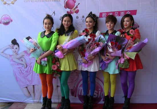 青春美少女组合将演唱《快乐宝贝》《大中国》《让