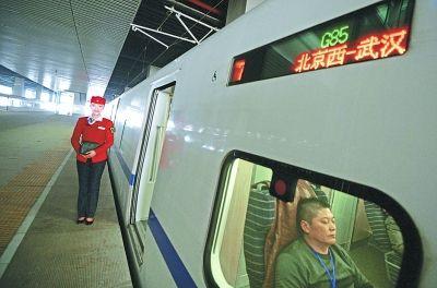 汉京高铁武汉到北京需要5小时(组图)