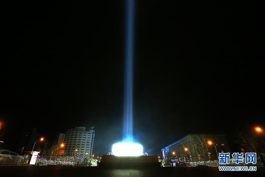 读图时代:2013,北京之光 - gyyxkxyb - 天下最美 小精灵的快乐家园201201