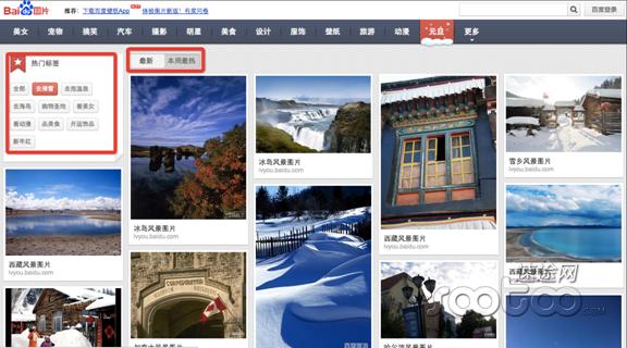 http://image.haojiaolian.com/2013-10/xueche/1382325948140.jpg_建筑真棒城市景观香港http