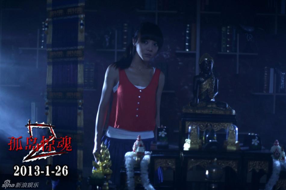 组图:《孤岛惊魂2》曝光惊悚剧照