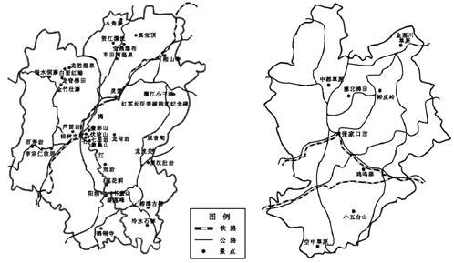 地理手绘图片简单