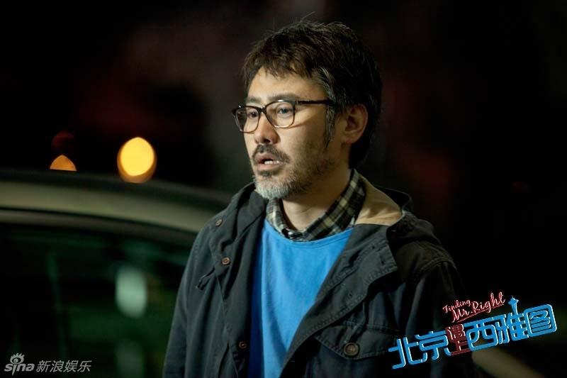 《北京遇上西雅图》曝汤唯吴秀波人物版海报(图)