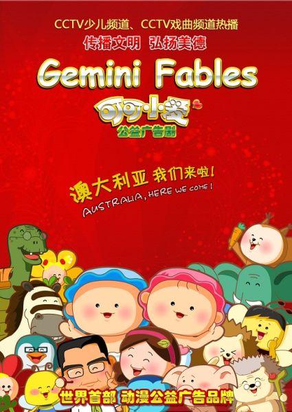 春节英语海报 手绘
