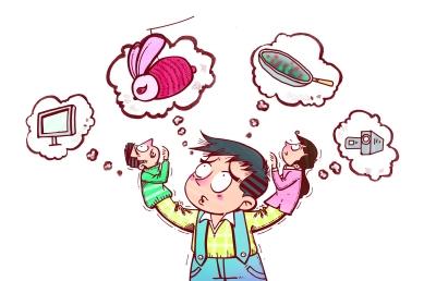 动漫 卡通 漫画 设计 矢量 矢量图 素材 头像 400_258