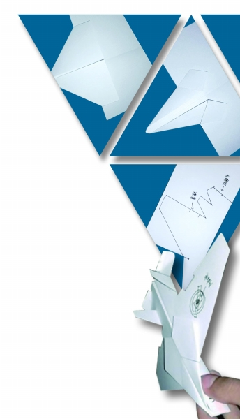 你小时候经常和小伙伴一起折纸飞机,比赛谁的纸飞机飞得远吗?