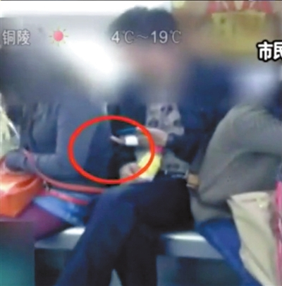 女子地铁遇咸猪手-中年男子-新闻中心