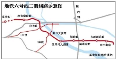 地铁六号线二期拟增至8站点图片