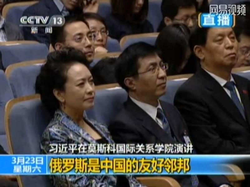 当地时间3月23日,中国国家主席习近平在莫斯科国际