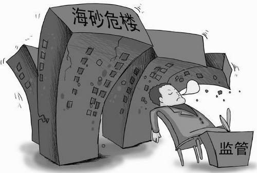 """深圳地陷保安员遇难 细数""""危楼""""背后故事"""