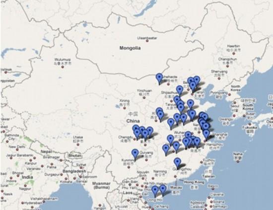2014年雾霾地图