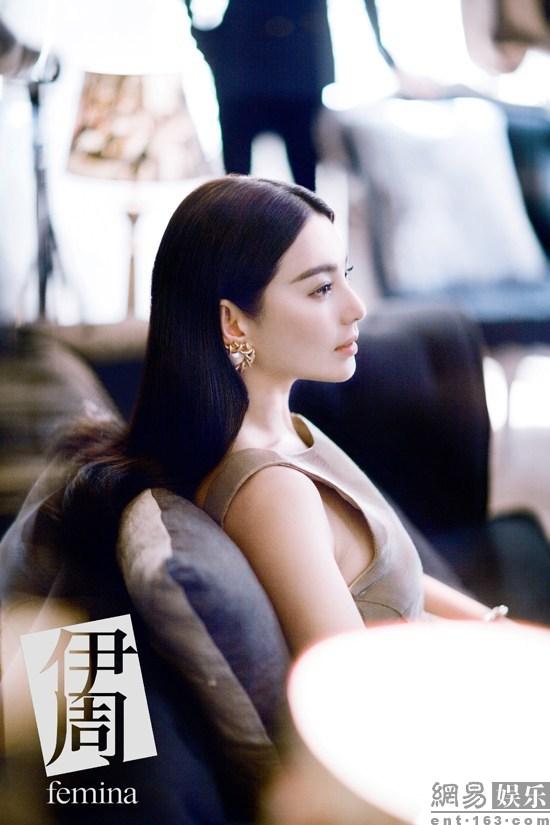 张雨绮登 杂志 封面