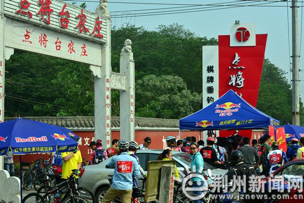 四 绿色出行 荆州第二届千人骑行赛启动