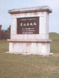 楚纪南故城旅游指南
