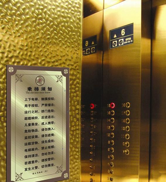 住宅小区,办公大楼,商场超市,火车站,飞机场……电梯可谓