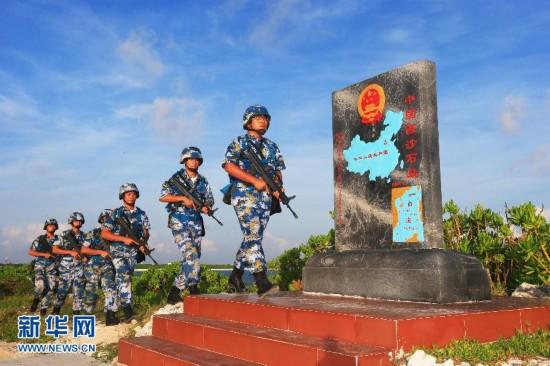 保卫西沙群岛烈士陵园照片