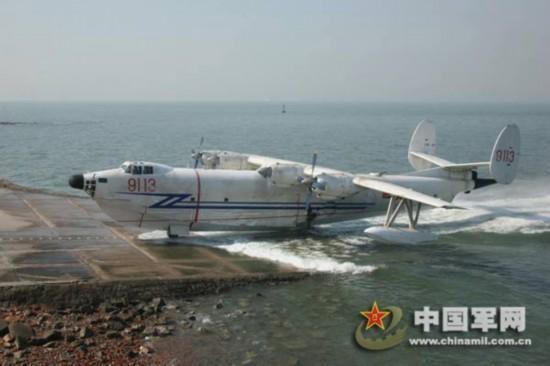 图解中国水上飞机部队:侦查岛屿反潜突袭