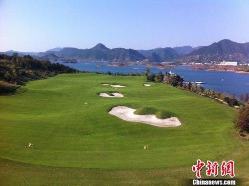 从未批准过高尔夫俱乐部的建设项目,也未批准过千岛湖红星文化度假村