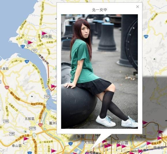 揭台湾女高中生制服地图分布