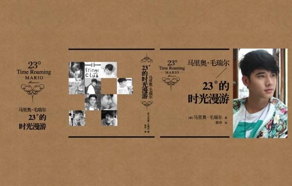 马里奥/网易娱乐7月3日报道以《初恋这件小事》中阿亮学长一角走红泰国...