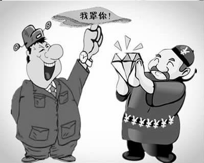 江苏淮安海关原关长帮企业通关受贿45万获刑7年