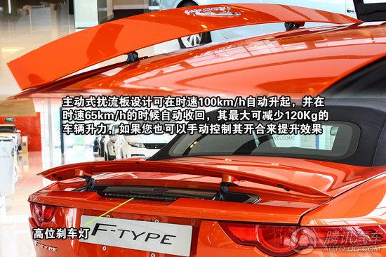 捷豹F-TYPE V8 S-捷豹F TYPE V8 S到店 英伦跑车高清图片