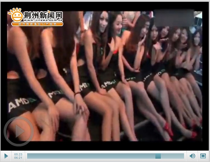 美腿/视频:2013Chinajoy现场实拍 骆驼趾神马的都弱爆了